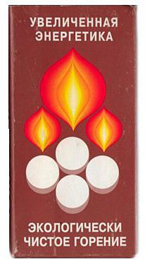 Таблетки сухого горючего очень легко воспламеняются, долго и устойчиво горят.